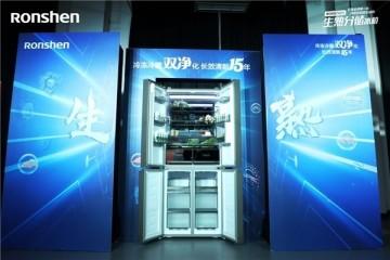 容声冰箱解锁生熟健康分储,打造高品质饮食生活