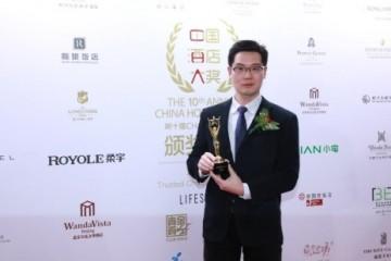 """""""酒店界奥斯卡"""":柔宇荣膺2021CHA中国酒店大奖年度科技贡献奖"""