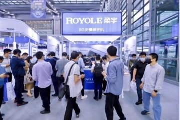 为开发者提供开放平台 柔宇RoKit柔性产品开发套件亮相CITE 2021