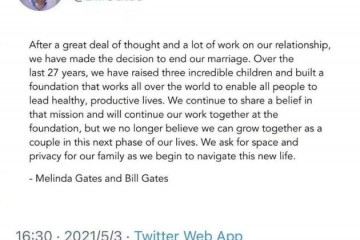 比尔·盖茨夫妇宣布离婚为近年来第二起全球顶级富豪离婚事件