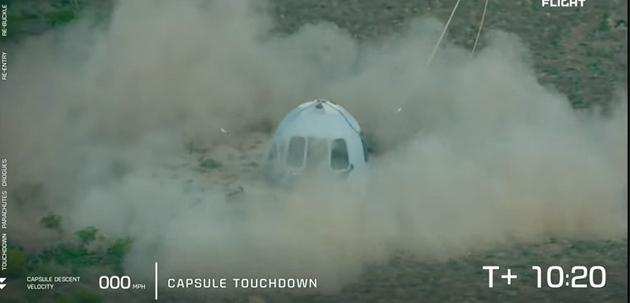 人类登月52年后贝索斯开启私人太空游新时代